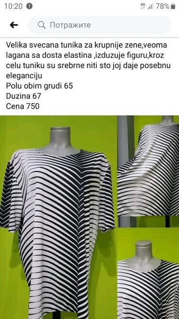 Velika tunika majica,na vise komada popust ili poklon majica