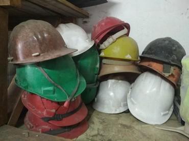 Другое в Лебединовка: Строительные каски, цена за 1шт