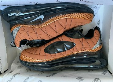 Original nike air max 720 Metallic copperPatike su nove i 100%