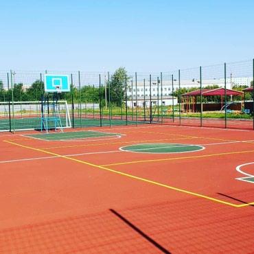 Строительство спортивных площадок под ключ в Бишкек