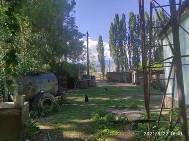 Недвижимость - Ананьево: 220 соток, Для бизнеса, Срочная продажа, Красная книга
