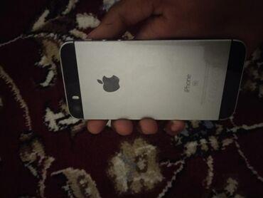 Б/У iPhone SE 16 ГБ Серебристый