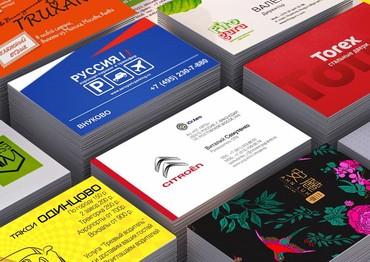 Silkscreen, 3D printing, Large format printing | Caps, Business cards, Baner | Design development, Lamination