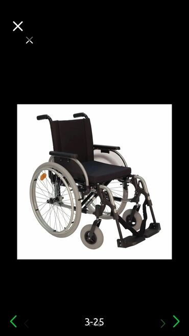 184 объявлений: Продаю взрослые, детские и многофункциональные инвалидные коляски, нов
