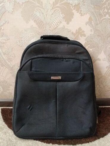 Рюкзак школьный 1-11