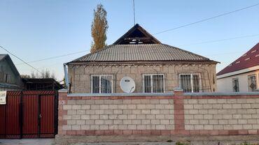 купить диски гольф 4 в Кыргызстан: Продам Дом 120 кв. м, 4 комнаты