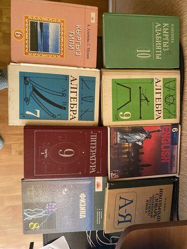 Книги по 100с