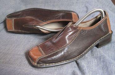 Posao nemacka - Srbija: ARA flex vrhunske kožne cipele/SNIZENOBroj 37, unutrasnje gaziste