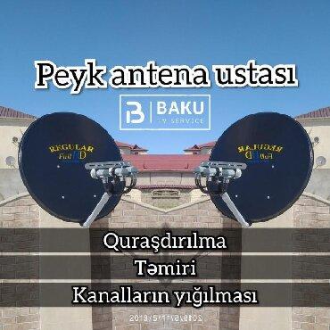 peyk antenalari - Azərbaycan: Peyk antenalar