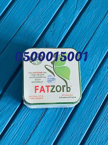 таблетки для похудения бишкек in Кыргызстан | СРЕДСТВА ДЛЯ ПОХУДЕНИЯ: Фатзорб (fatzorb) 36капсул капсулы для снижения массы тела (похудения)
