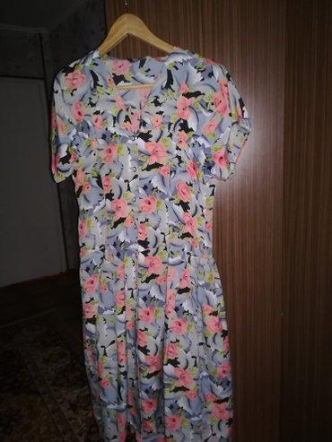 Халат шелковый размер 46 48 в Бишкек
