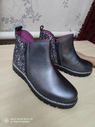 Pablosky оригинал детская обувь Для девочкисезон: Деми Размер : 31
