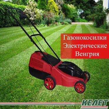 газонокосилка в аренду бишкек в Кыргызстан: Газонокосилка, Газонокосилки — является незаменимым помощником по