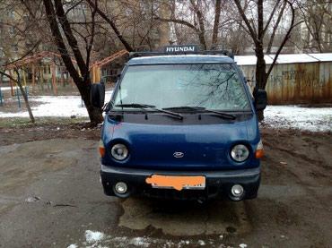 Продаю хундай портер 2003г в Бишкек
