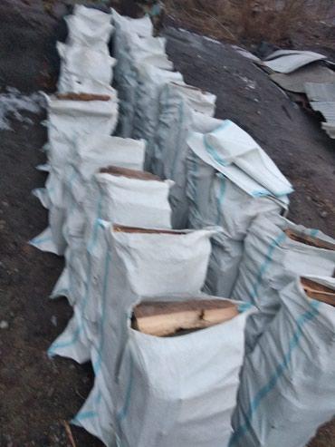 Сухой дрова в мешках в Беловодское