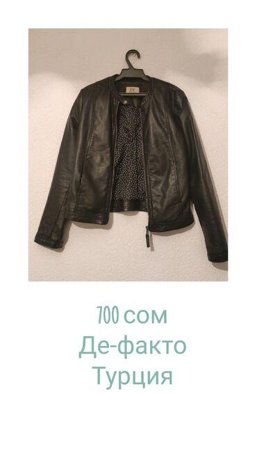 лёгкие платья в Кыргызстан: Продаю вещи в хорошем состоянии. Размеры S. Качество супер! О цене