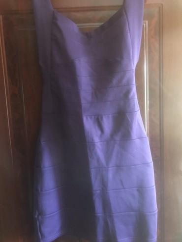 вязаное платье с открытой спиной в Кыргызстан: Клубное платье с открытой спиной качество отличное