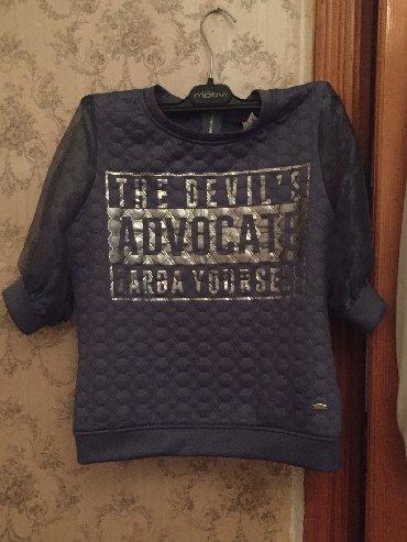 Рубашки и блузы 0101 Brand S