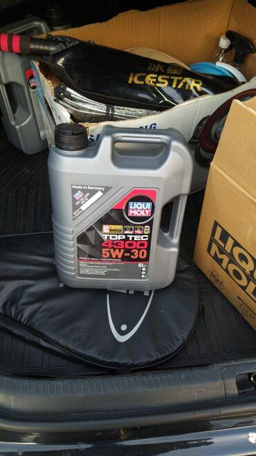 Продаю моторное масло liquy moly 5w-30. В одной канистре 5 литров