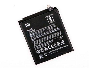 Bakı şəhərində XIAOMI REDMI NOTE 4X telefonu üçün batareya satilir..
