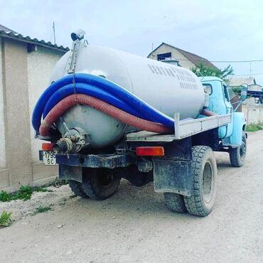 Автоуслуги - Кыргызстан: АссенизаторСептик Откачка Конализаци ТуалетЧистим аккуратно мы сделаем