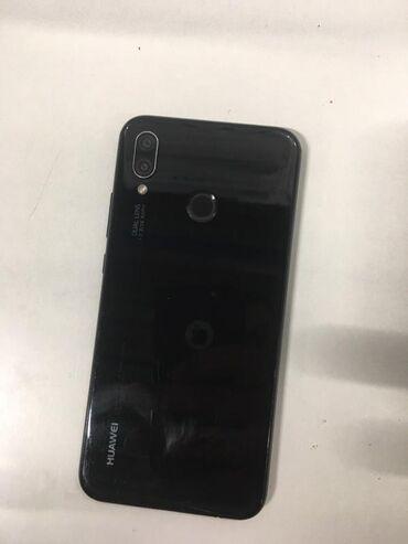 Mobilni telefoni - Zitorađa: Huawei