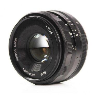 Объектив Meike 35mm f/1.7 Бишкек  Объектив Meike 35mm f/1.7 MC FX-moun