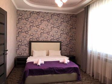 Комнаты - Кыргызстан: Гостиница час# день#ночь#сутки