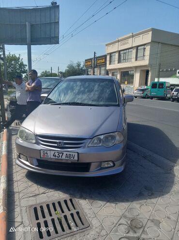 хонда одиссей в Кыргызстан: Honda Odyssey 2.3 л. 2000