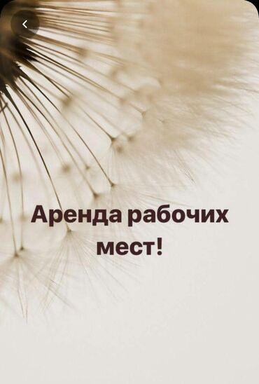 полочка для лаков в Кыргызстан: Маникюр, Педикюр | Другие услуги мастеров ногтевого сервиса | Одноразовые расходные материалы