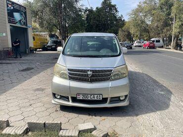 тойота калдина цена в бишкеке in Кыргызстан | ПОСУТОЧНАЯ АРЕНДА КВАРТИР: Toyota Alphard 2.4 л. 2002 | 68000 км