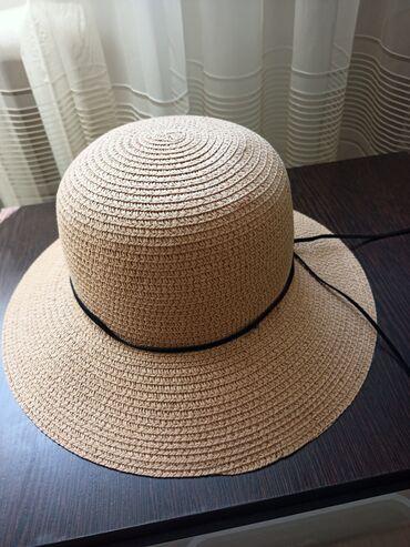 Соломенная шляпа. Новая
