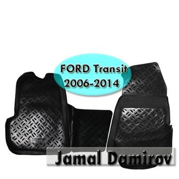 Ford Transit 2006-2014 üçün poliuretan ayaqaltılar. в Bakı
