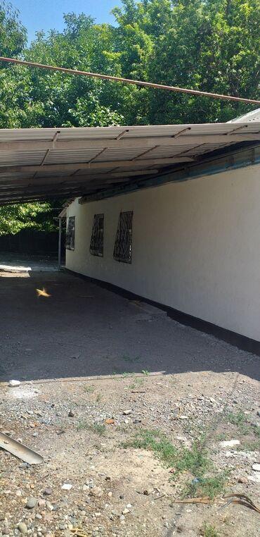 СРОЧНО ПРОДАЮ пол дома в районе Старого Автовокзала участок 3,5 сотки