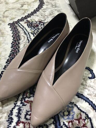Продаю туфли женские.  Отличного качества (meray kee).  Одевала всего