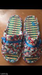 Тапочки бамбук новые, размер 39,40, Лион в Бишкек
