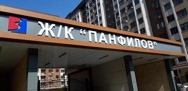 bag for women в Кыргызстан: Продается квартира: 2 комнаты, 86 кв. м