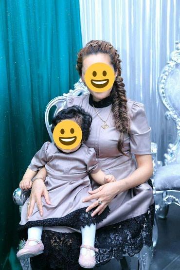 женские платья из твида в Кыргызстан: Платье дочка мама 44-46 размер. одевали один раз. состояние отличное
