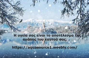 μπουφάν αφορετο!! in Βαθύλακκος  Άλλα on lalafo.gr dca695a291a