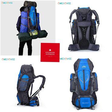 Рюкзаки в Кыргызстан: Открытый походный рюкзак Onedoyee 85L, походные рюкзаки для