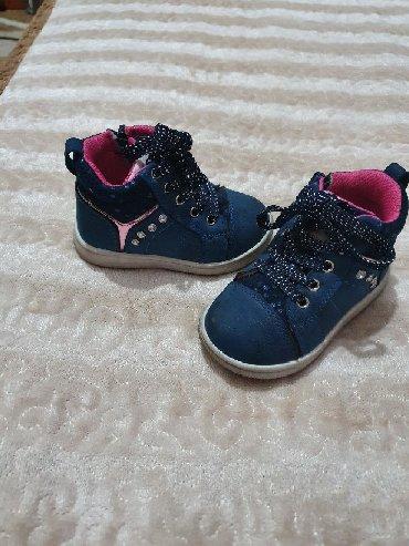 Ботинки весна осень для девочки 22размер . Обувь