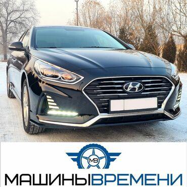 подбор краски для авто бишкек в Кыргызстан: Hyundai Sonata 2.4 л. 2018