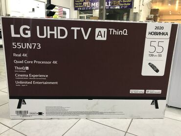 LG 55 UN 7350 (140cm) 2020 model. 1il rəsmi zəmanət. Yenidir və satış