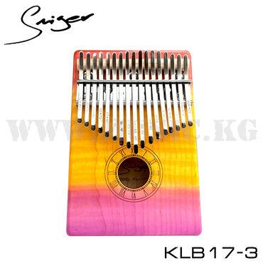 Калимба Smiger KLB17-3Корпус: Стандартный, с резонаторным
