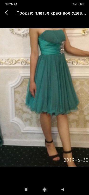 Продаю очень красивое платье 44размер,одевали один раз