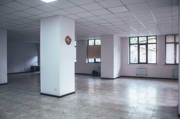 samovar ne jelektricheskij в Кыргызстан: Элитный офис в центре БишкекаСвободный, светлый, чистый офис с