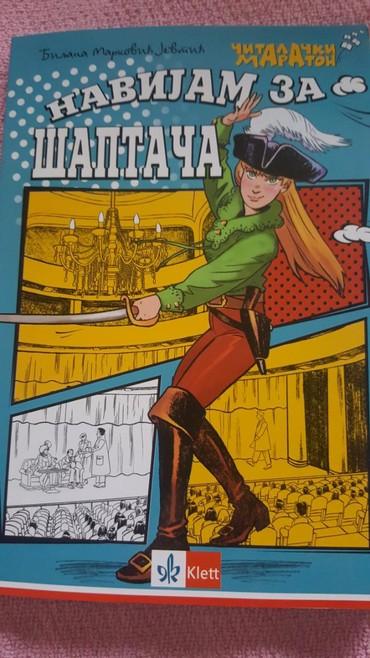 Knjige, časopisi, CD i DVD | Sremska Mitrovica: Navijam za saptaca b.markovic jevtic novo