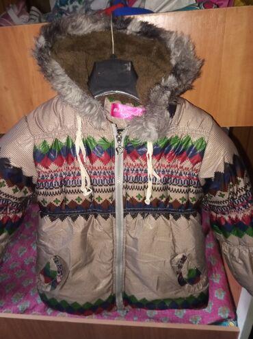 Детская одежда и обувь - Мыкан: Детская куртка для девочкиСостояние отличное, внутри очень теплая3-4