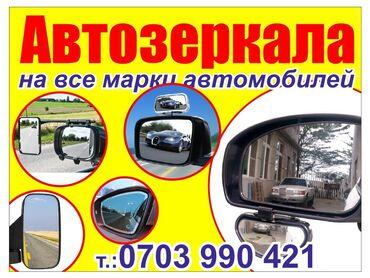 priglashaem v salon krasoty в Кыргызстан: Honda CR-V 2007