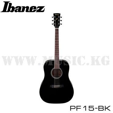 гаммы для электрогитары в Кыргызстан: Акустическая гитара Ibanez PF15-BKPF15 – новая акустическая гитара